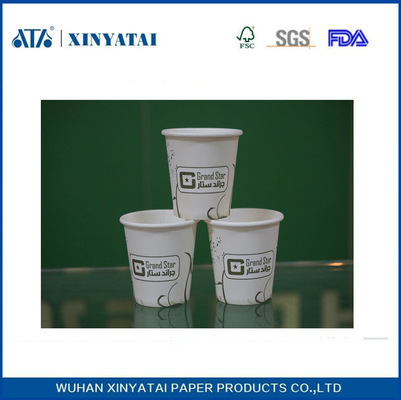China 7oz Flexo Printing Insulated Papier Koppen, warme drank Disposable Paper Cup leverancier